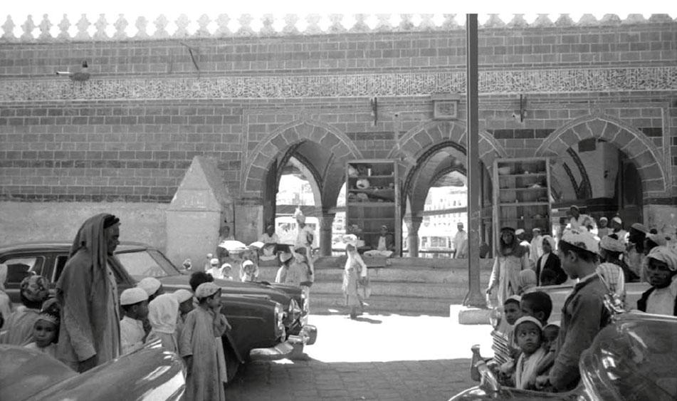 al abbas gate