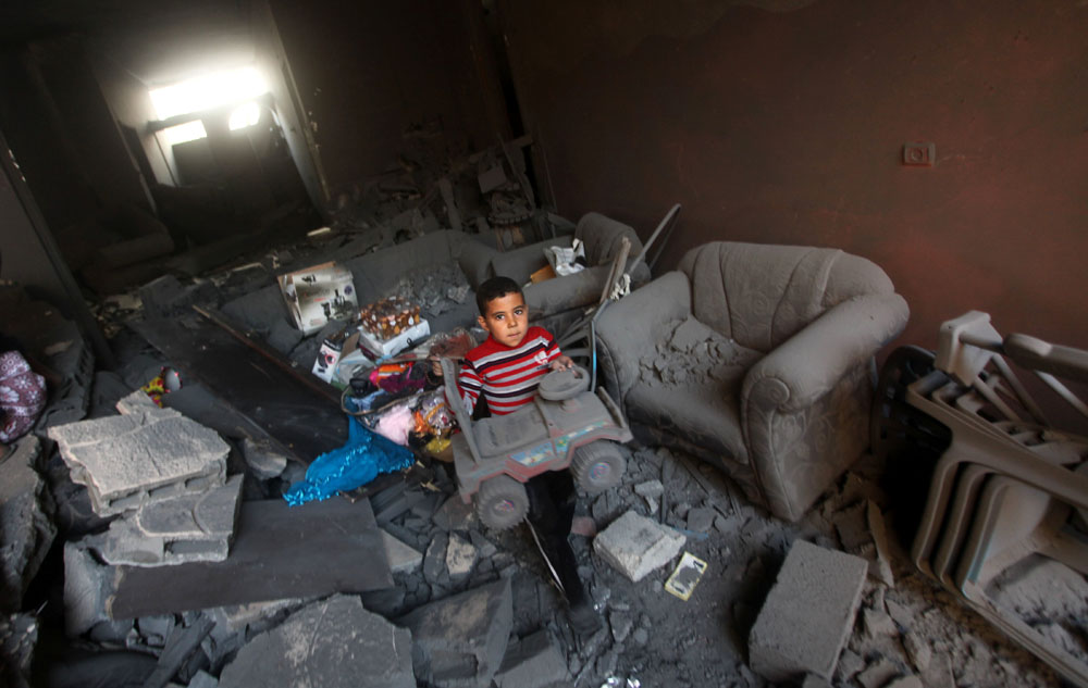 Gaza Home