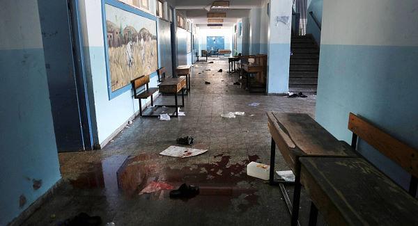 gaza school