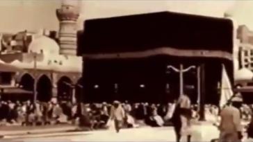 makkah 1930