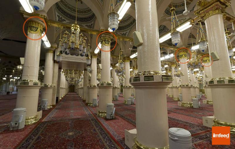 masjid nabi boundary pillars