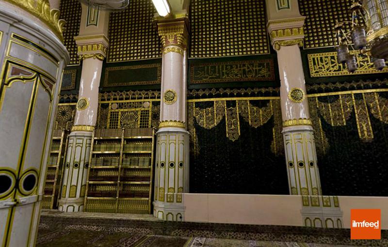 ustuwanah 3 pillars