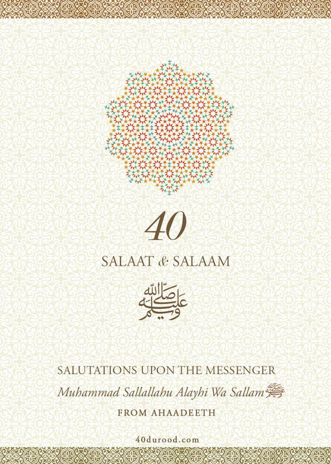 40durood-salaatsalaam_1