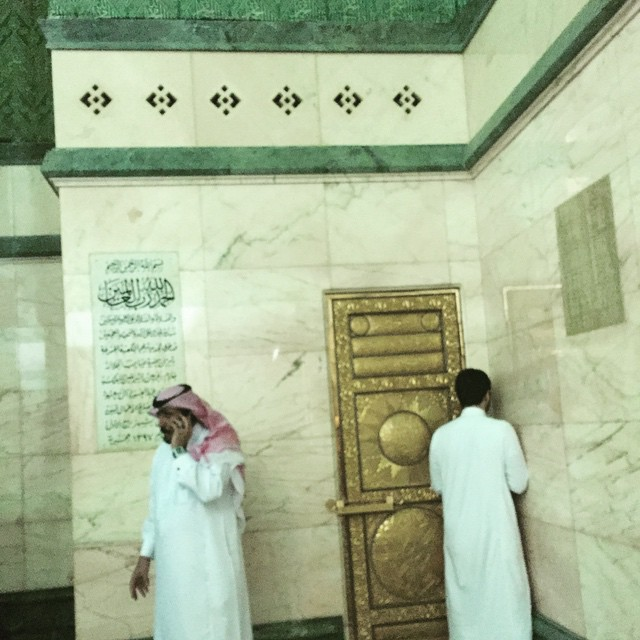 9 Photos From Inside the Kabah - About Islam