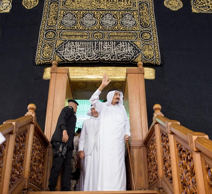 King Salman Praying Inside The Ka'ba