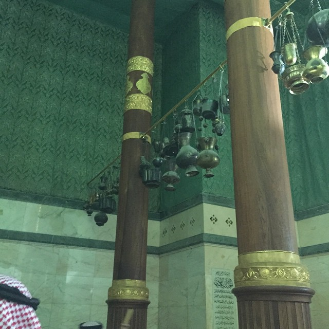lamps in kaba