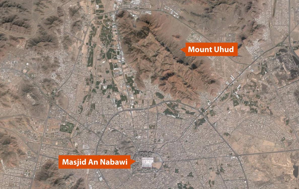 Subhanallah, Ada Tulisan 'Allah' di Gunung Uhud
