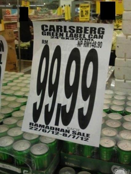 Carlsberg Beer Ramadan Sale