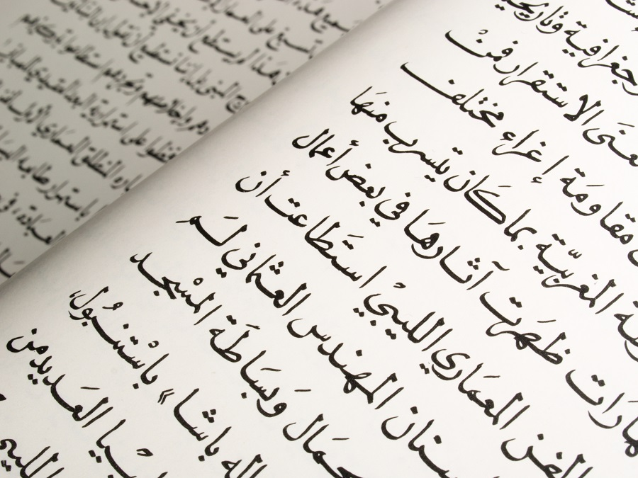 7 reasons why you should learn the arabic language ilmfeed access books on islamic sciences to engage with the religion with greater depth publicscrutiny Image collections