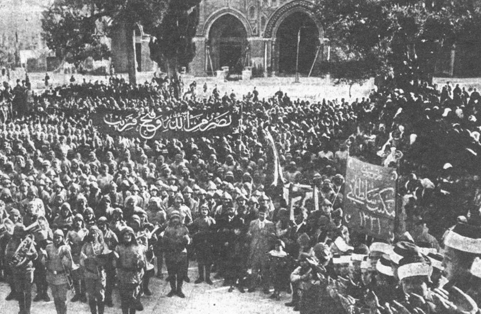 Ottoman Al Aqsa IlmFeed 4