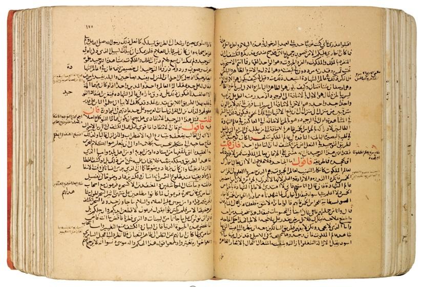 ihya manuscript