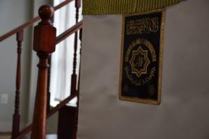 Imam's podium