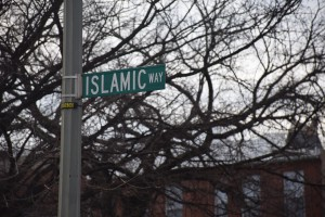 Street renamed for the Mosque