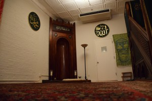 The Mehrab where the Imam stands for prayer