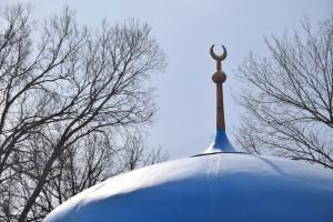 The community's Islamic Centre, dome