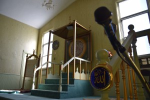 The mehrab and the minbar in the prayer hall