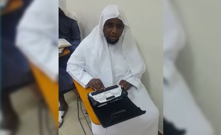Amazing Recitation By Blind Man Using Electronic Braille