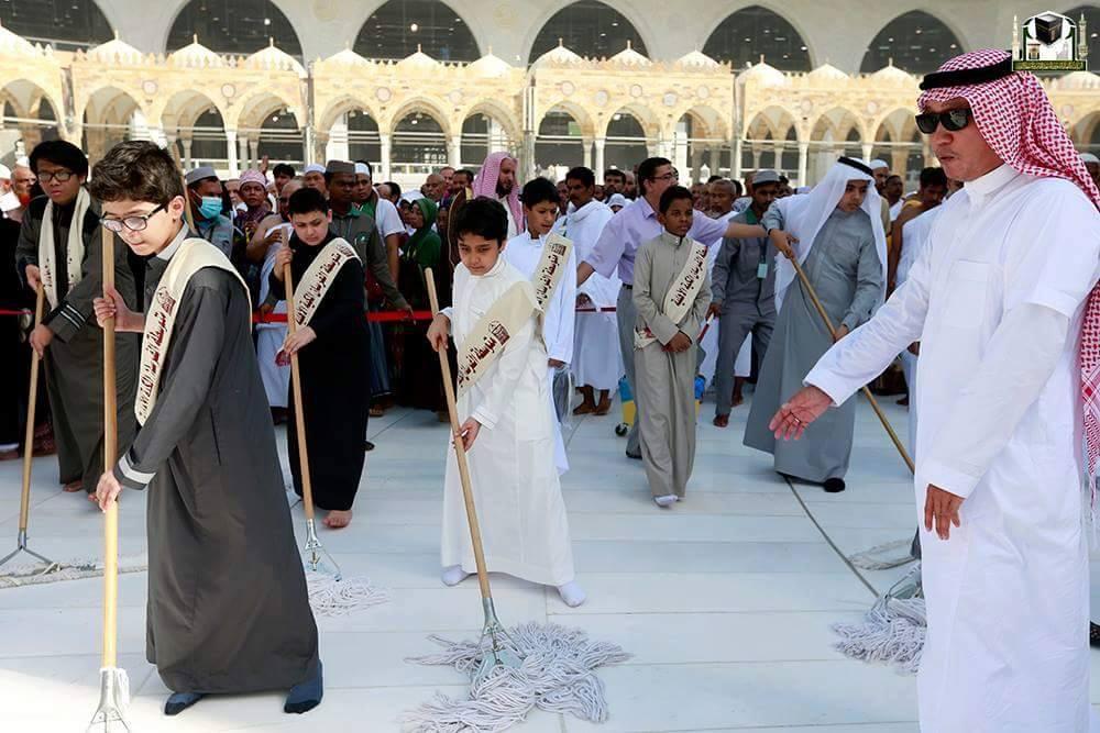school makkah 2
