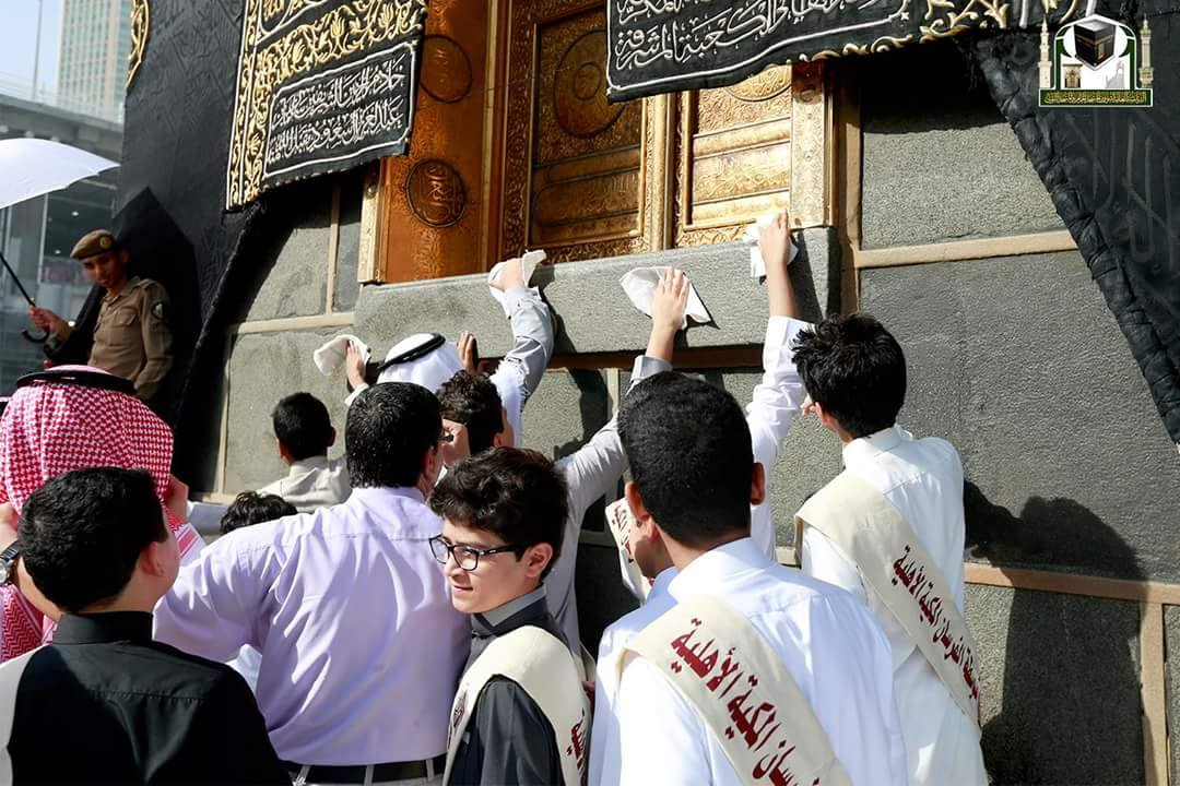 school makkah