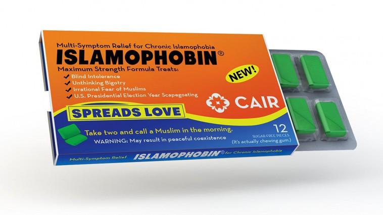 islamophobin