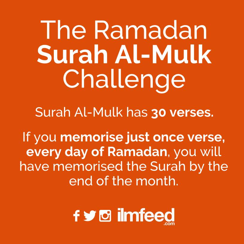 surah al mulk challenge ilmfeed