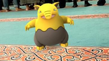 pokemon mosque