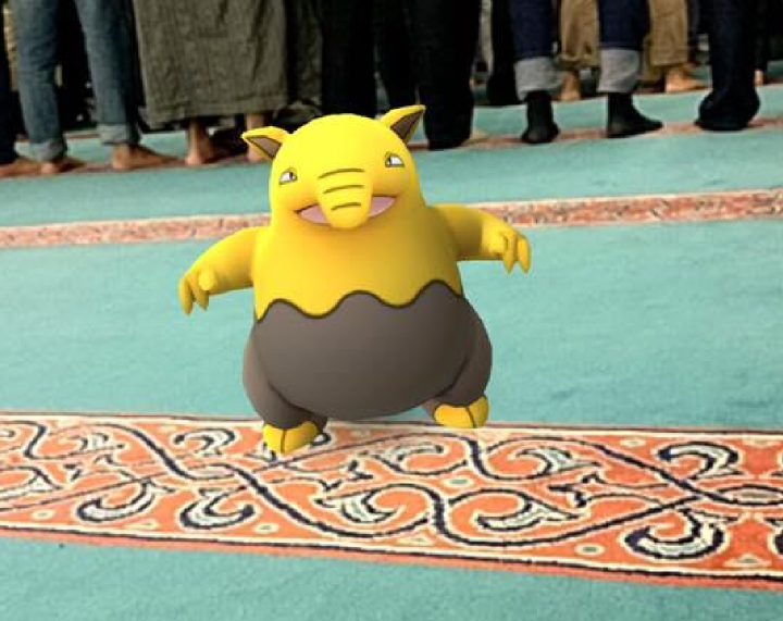 pokemon mosque