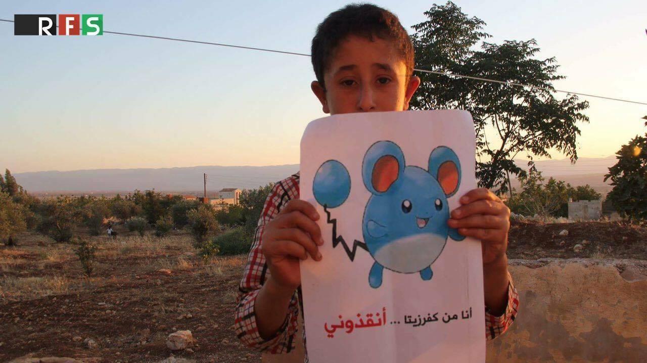 syria pokemon 5