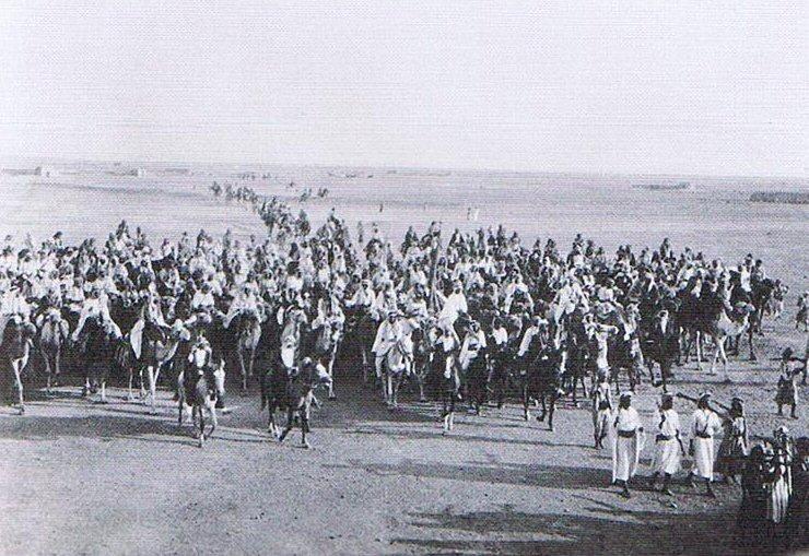 Арабское восстание