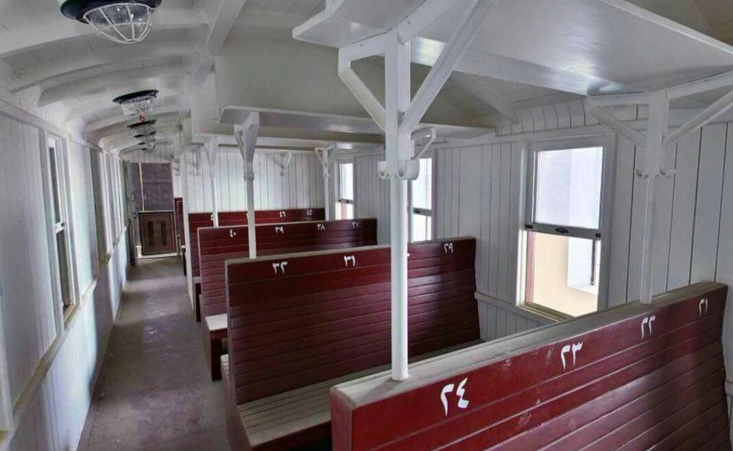 hijaz train cabin