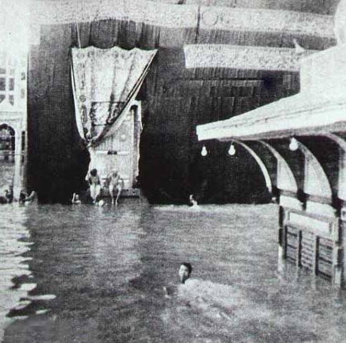 kaba-flood