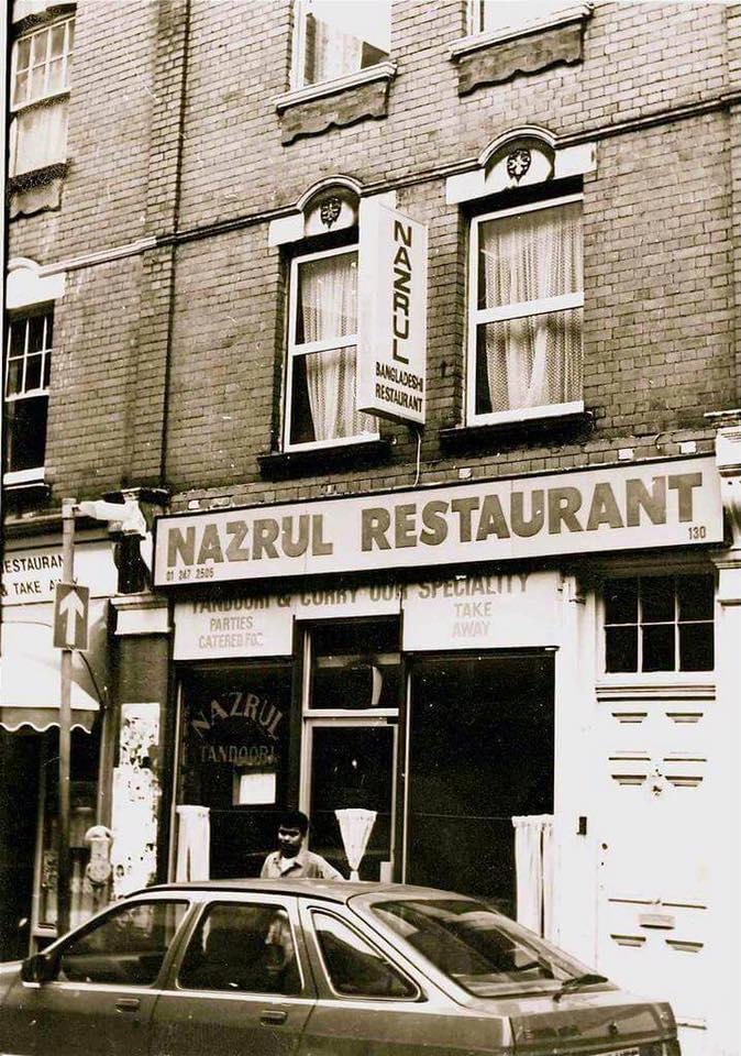 nazrul-restaurant