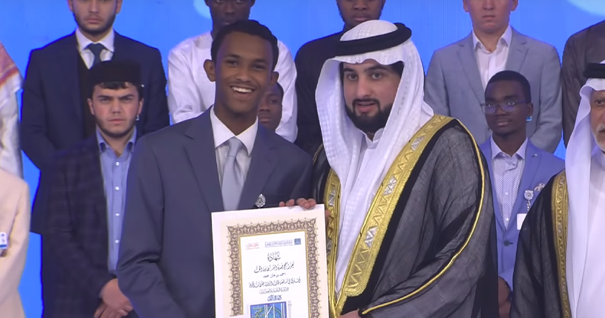Somali-American Wins Dubai International Qur'an Competition